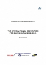 BP11: International Convention for Safe Containers