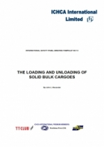 BP13: The Loading and Unloading of Solid Bulk Cargoes