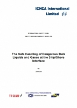 BP26: Safe Handling of Bulk Liquids and Gases at the Ship/Shore Interface
