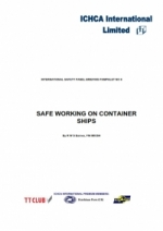 BP8: Safe Working On Container Ships