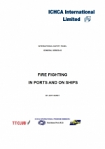 GS2: Fire Fighting in Ports and on Ships